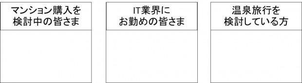 バナー図1