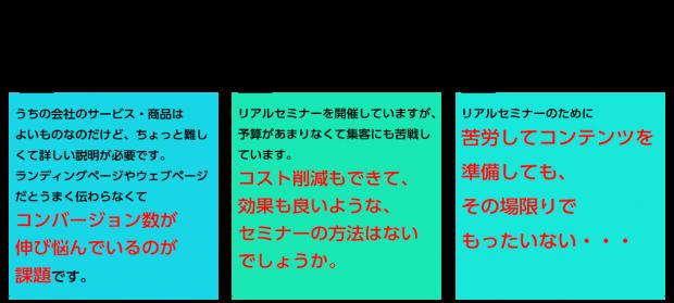 01_webinar
