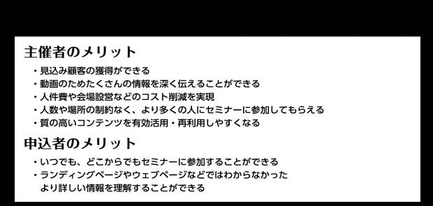 02_webinar