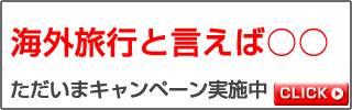 02_バナーコピー