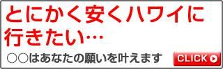 03_バナーコピー