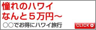 04_バナーコピー