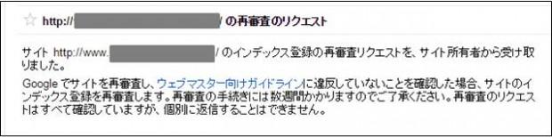 09_ペナルティ解除