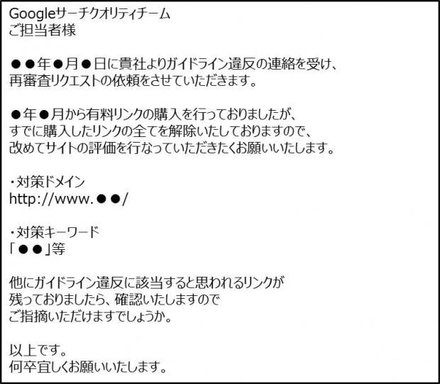 08_ペナルティ解除