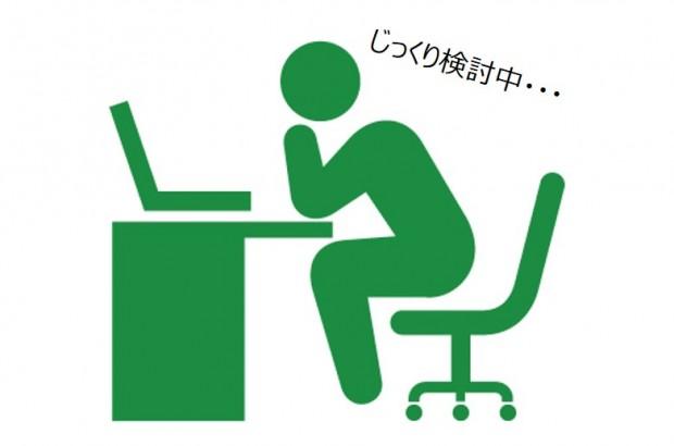 03_アクセス解析成果