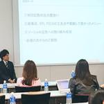 【セミナーレポート】各社マーケティング施策共有!BtoBマーケター本音対談
