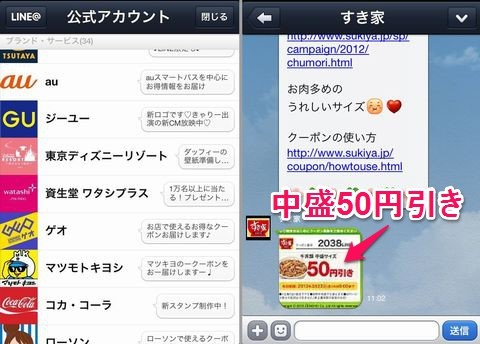 sns_share09