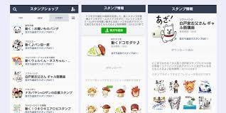 sns_share10